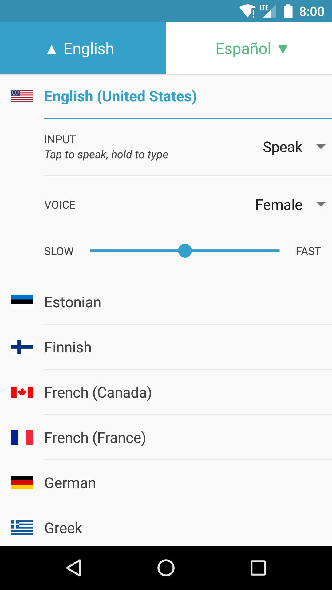 Android Screen 2 - Language Switcher